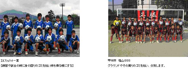 higashi_1.jpg