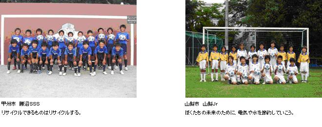 higashi_2.jpg