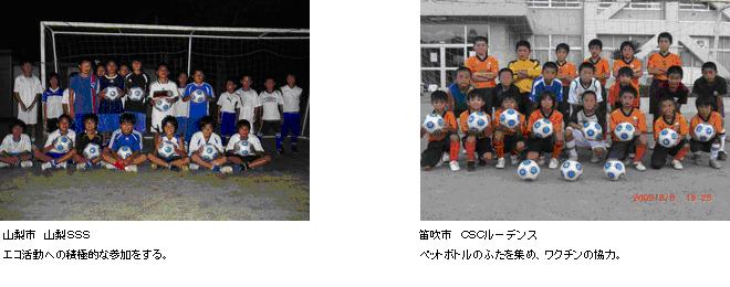 higashi_3.jpg