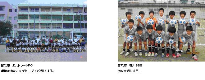 higashi_4.jpg
