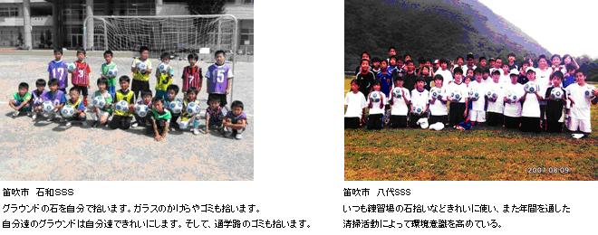 higashi_5.jpg