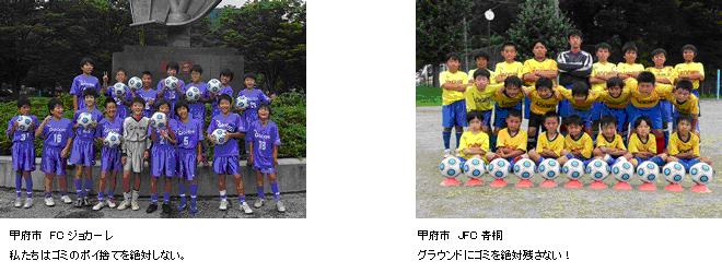 kofu_1.jpg