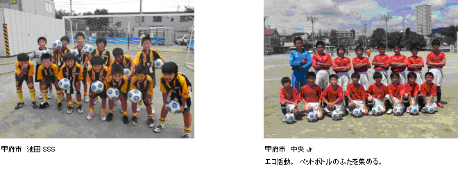kofu_10.jpg
