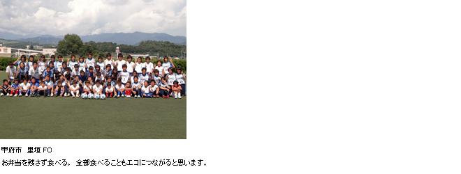 kofu_12.jpg