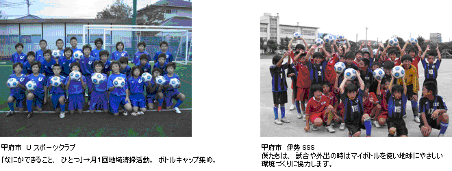 kofu_2.jpg