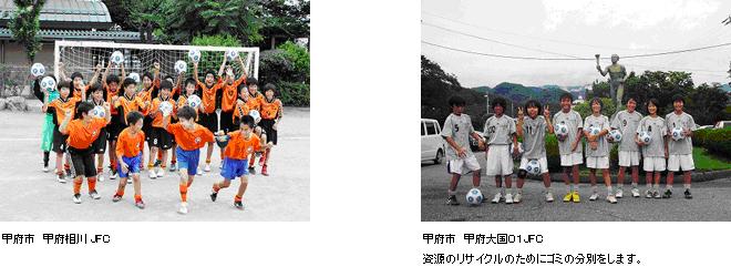 kofu_4.jpg