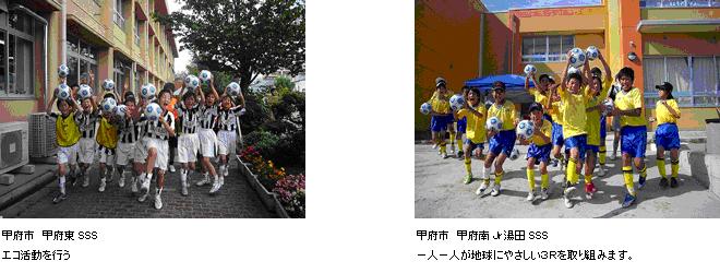 kofu_5.jpg