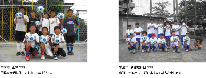 kofu_7.jpg