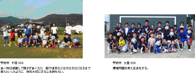 kofu_9.jpg
