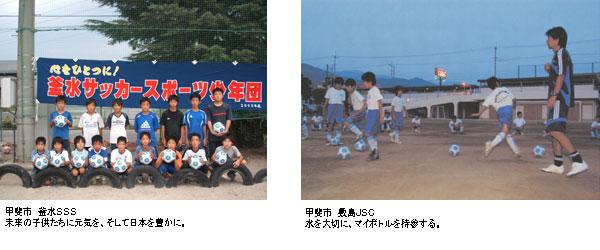 naka02.jpg