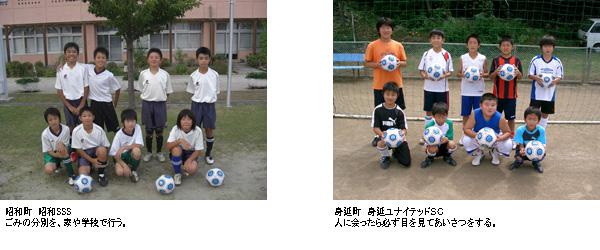 naka05.jpg