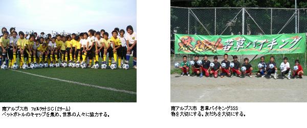 naka08.jpg