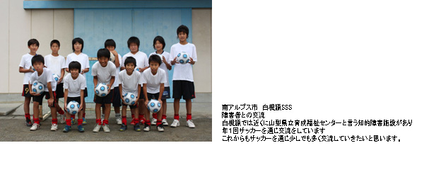 naka09.jpg