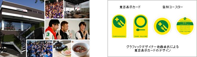 cafe_tft.jpg