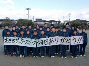 miyagi_01.jpg